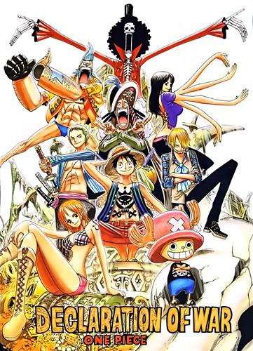 2009 One Piece Group (Sunday) Declarationofwarxf2_02