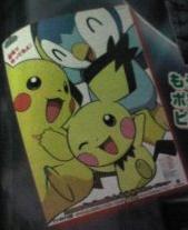 Plazapokemon - Foro pokemon gratis - Portal 12th-movie-pichu