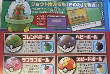 [Post Oficial] Pokemon Corazón Oro / Alma Plata Corocoro_sep09_1