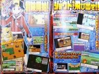 [Post Oficial] Pokemon Corazón Oro / Alma Plata Corocoro_sep09_2