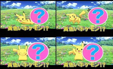 Plazapokemon - Foro pokemon gratis - Portal Pokemon_movie_12s