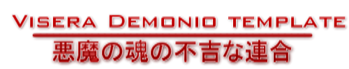 Visera Demonio [Masked Demon - Arrancar/Demon Hybrid Race]  Image7229_zps49d67631