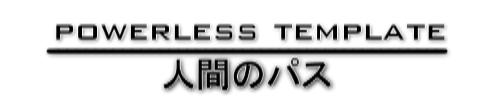 Kurikaeshi Toki [APPROVED 6-0] Image5629