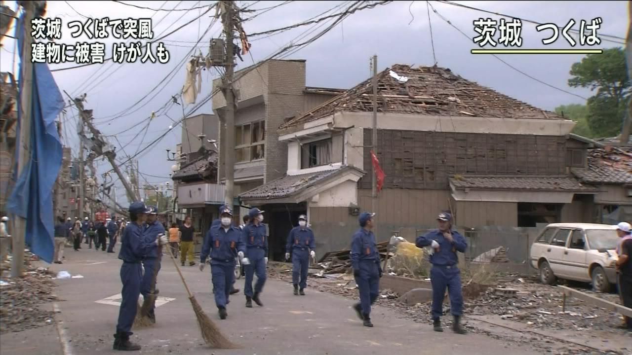 Tornado's Rape Japan 1336298700403
