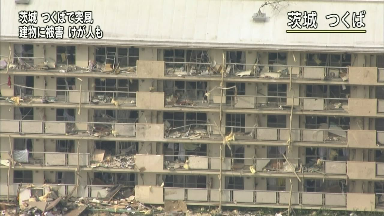 Tornado's Rape Japan 1336298767375