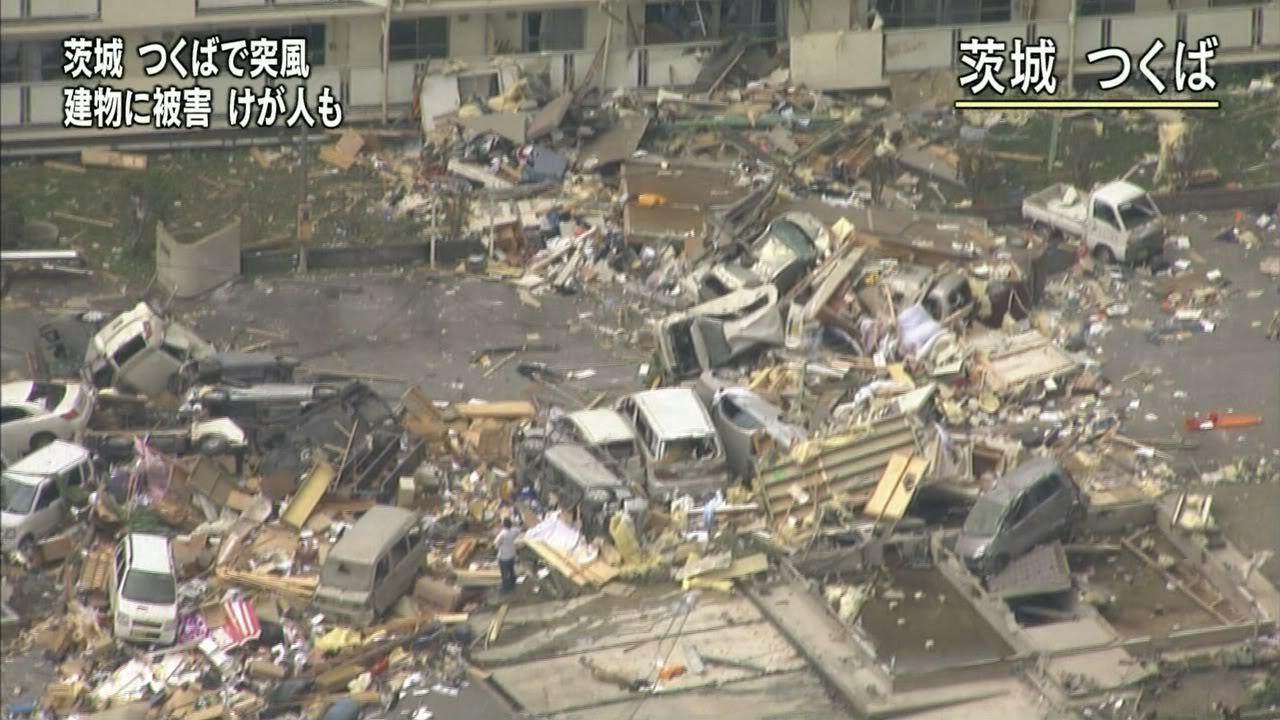 Tornado's Rape Japan 1336298830587