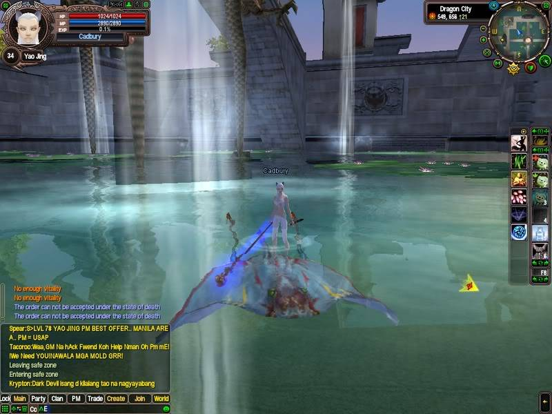 Maharet's Dungeon 2007-12-1309-27-03