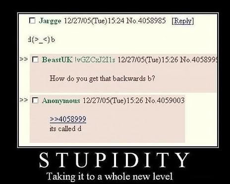 Stupidity Pyzamstupidity
