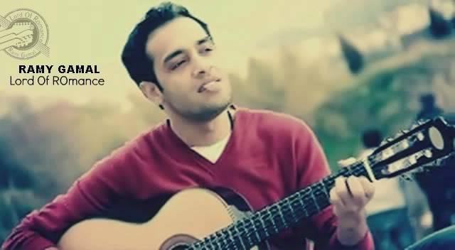 Ramy Gamal - Page 2 MybeautifulEgyptian