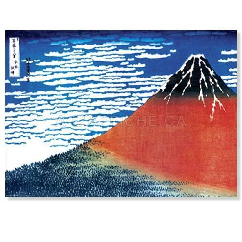 Estampe japonaise Hokusai_er3545