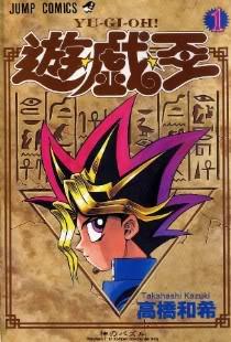 [MF] Yu-Gi-Oh! tomo 3/3/38 Ygomanga02wy7