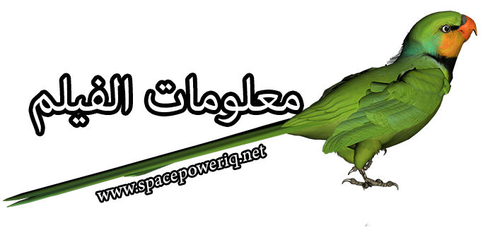 Epic مدبلج عربي Green_Parrot_PNG_Clipart_Picture2