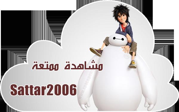 حصرياً فيلم Big Hero 2015 مدبلج عربي  A4
