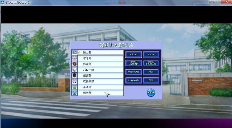 Artificial Musette Academy (?) Clubs_zps0bvcrzfd