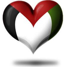 فلسطين فى القلب والعين Heart