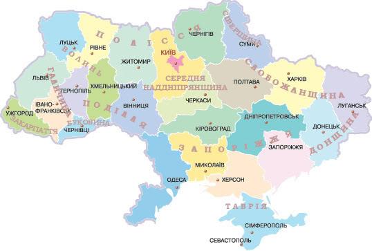 Украинские национальные костюмы Karta_ukr-w