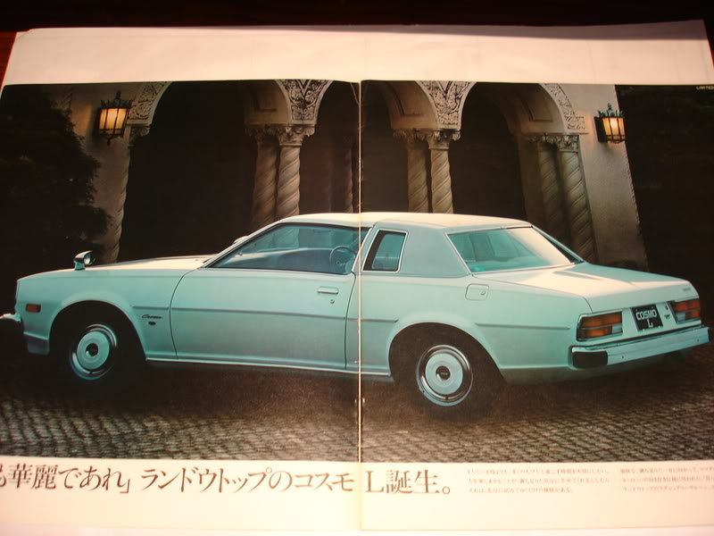 [TOPIC OFFICEL] MAZDA 121 / RX5 ou COSMO AP - Page 6 DSC02877
