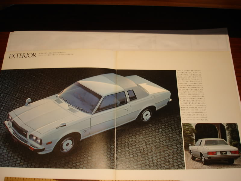 [TOPIC OFFICEL] MAZDA 121 / RX5 ou COSMO AP - Page 6 DSC02878