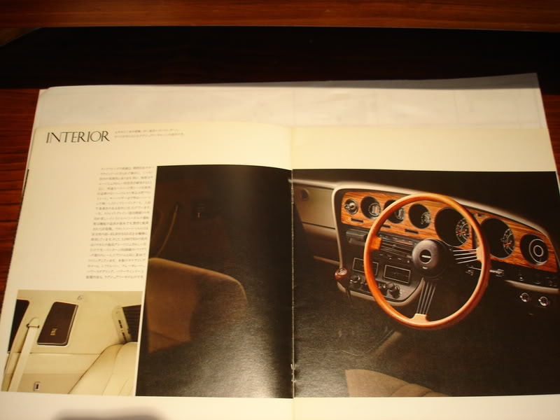 [TOPIC OFFICEL] MAZDA 121 / RX5 ou COSMO AP - Page 6 DSC02879