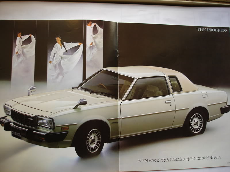 [TOPIC OFFICEL] MAZDA 121 / RX5 ou COSMO AP - Page 6 DSC02890