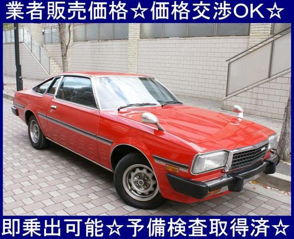 [TOPIC OFFICEL] MAZDA 121 / RX5 ou COSMO AP - Page 6 Dytpk551-img600x488-1196496706f