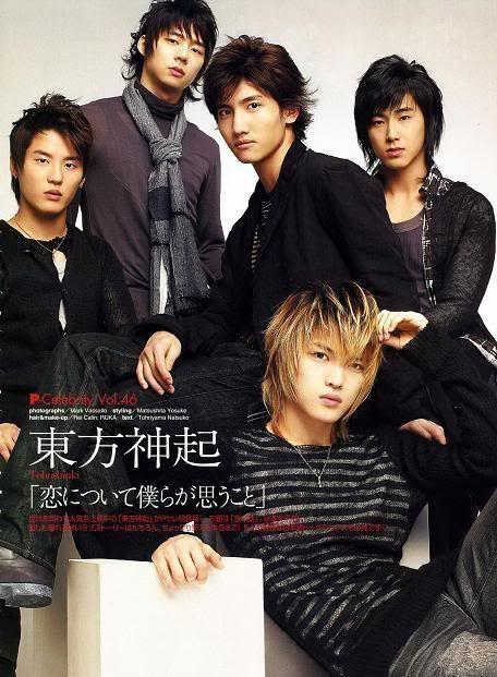 group pics!!!!!!!!!!!!!! =) 0804_Pinky_01