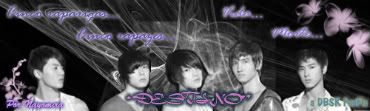 The Masked Fencer-DBSK SignDestinoble