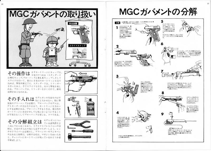 Early MGC COLT M1911 Instructions IMG_0002
