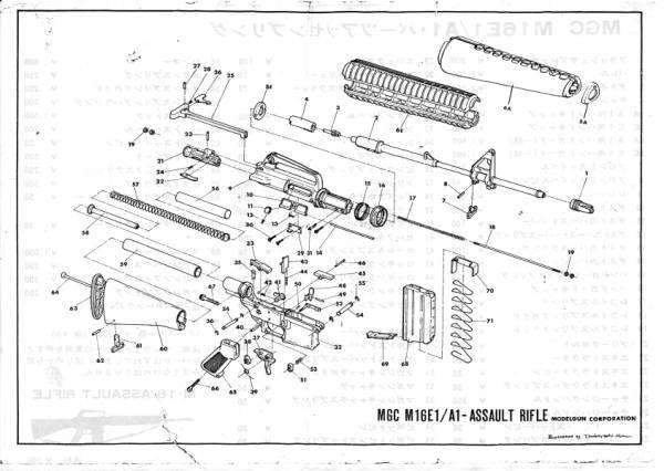 MGC M16A1 Manual IMG_0006-1