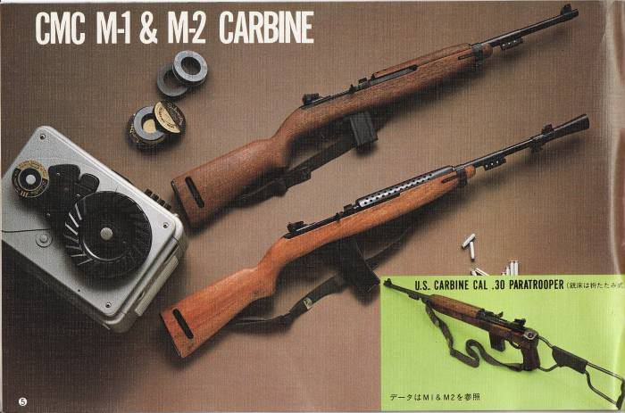 CMC Catalogue Vol 6 Carbine
