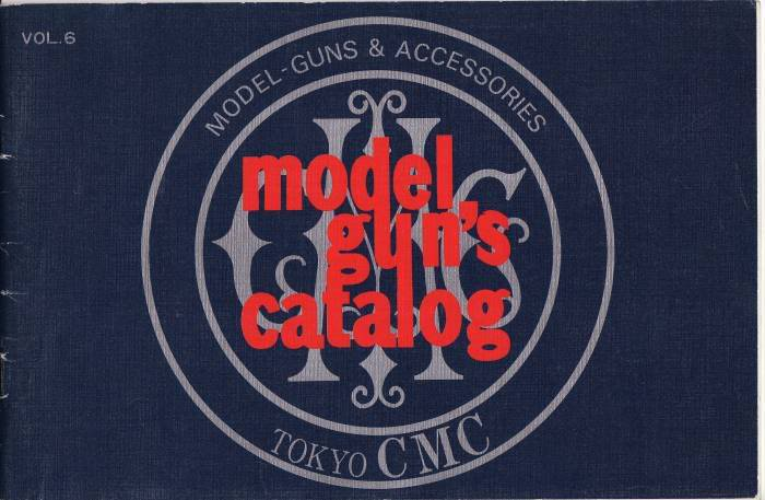 CMC Catalogue Vol 6 Cover