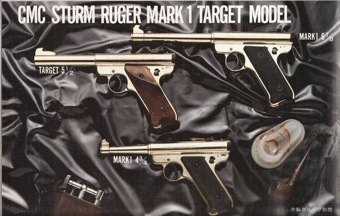CMC Catalogue Vol 6 Ruger