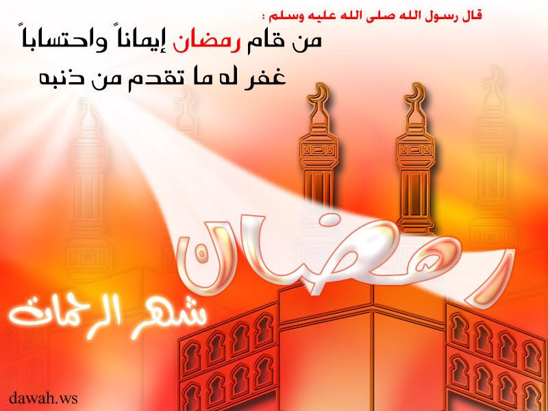النية في رمضان ...؟ 0047