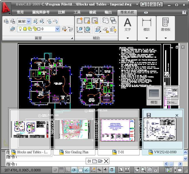 AutoCAD 2009 測試報告: 由奇摩家族--AutoCAD指南蘋果爸熱情提供 ATS-a5