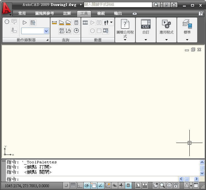 AutoCAD 2009 測試報告: 由奇摩家族--AutoCAD指南蘋果爸熱情提供 ATS-b1