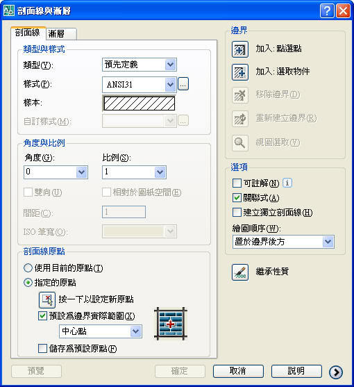 AutoCAD 2009 測試報告: 由奇摩家族--AutoCAD指南蘋果爸熱情提供 ATS-b10