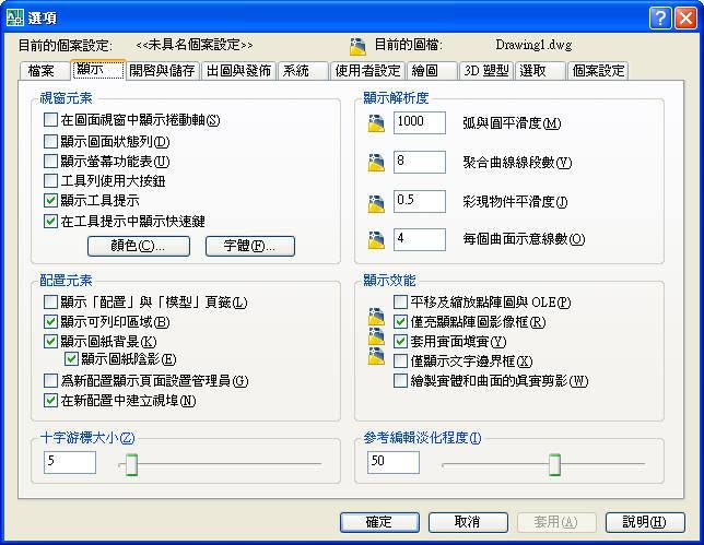 AutoCAD 2009 測試報告: 由奇摩家族--AutoCAD指南蘋果爸熱情提供 ATS-b12