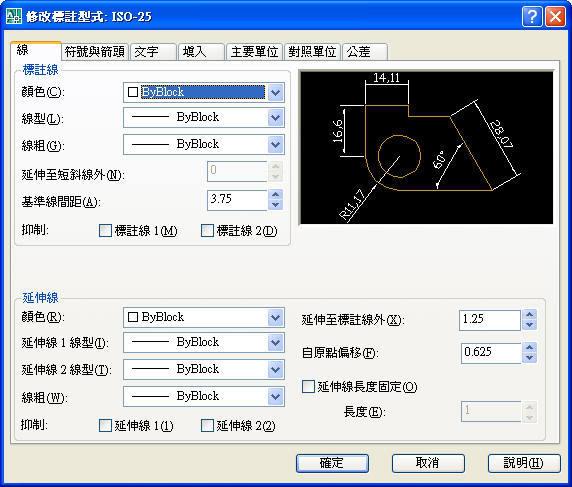 AutoCAD 2009 測試報告: 由奇摩家族--AutoCAD指南蘋果爸熱情提供 ATS-b6