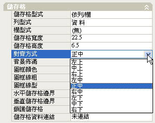 AutoCAD 2009 測試報告: 由奇摩家族--AutoCAD指南蘋果爸熱情提供 ATS-b8