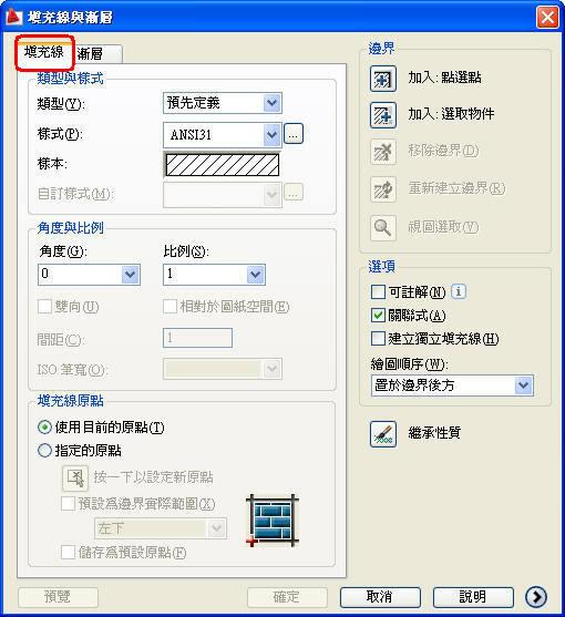 AutoCAD 2009 測試報告: 由奇摩家族--AutoCAD指南蘋果爸熱情提供 ATS-b9