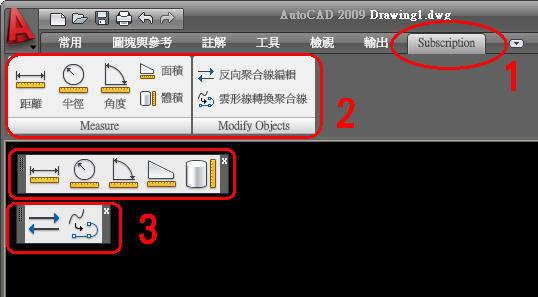 [發表]AutoCAD 2009 - Bonus Pack 1 BonusPack-06