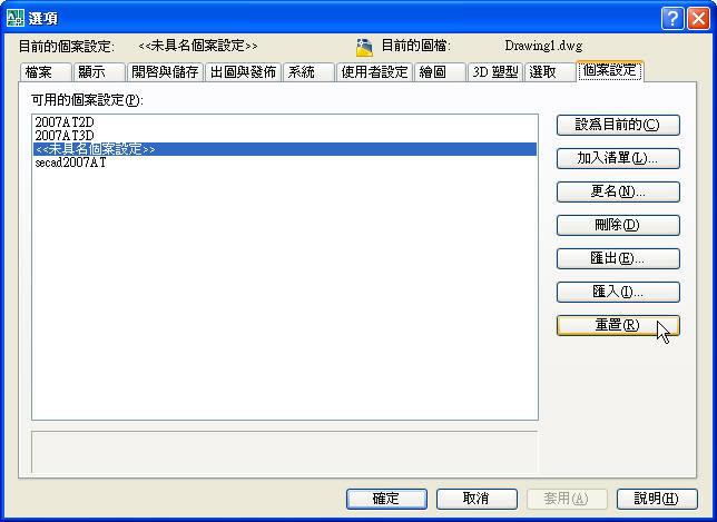 [已解決]有關CUI的問題 J0047a