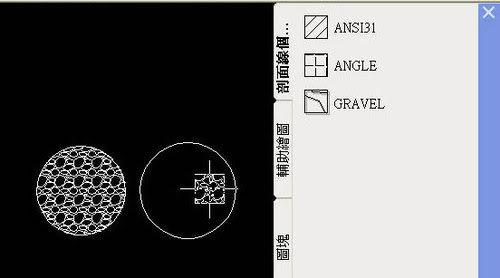 「教學」剖面線之基本運用 SS00026