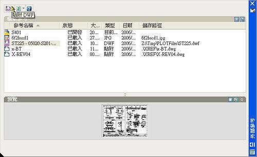 「教學」AutoCAD 2007 新功能測試 SS00078