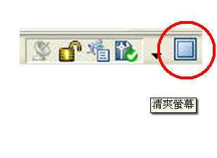 「教學」AutoCAD 2007 新功能測試 SS00081
