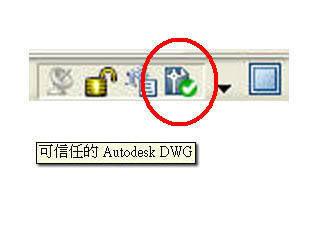 「教學」AutoCAD 2007 新功能測試 SS00082