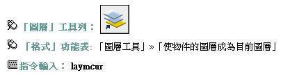 「教學」AutoCAD 2007 新功能測試 SS00098