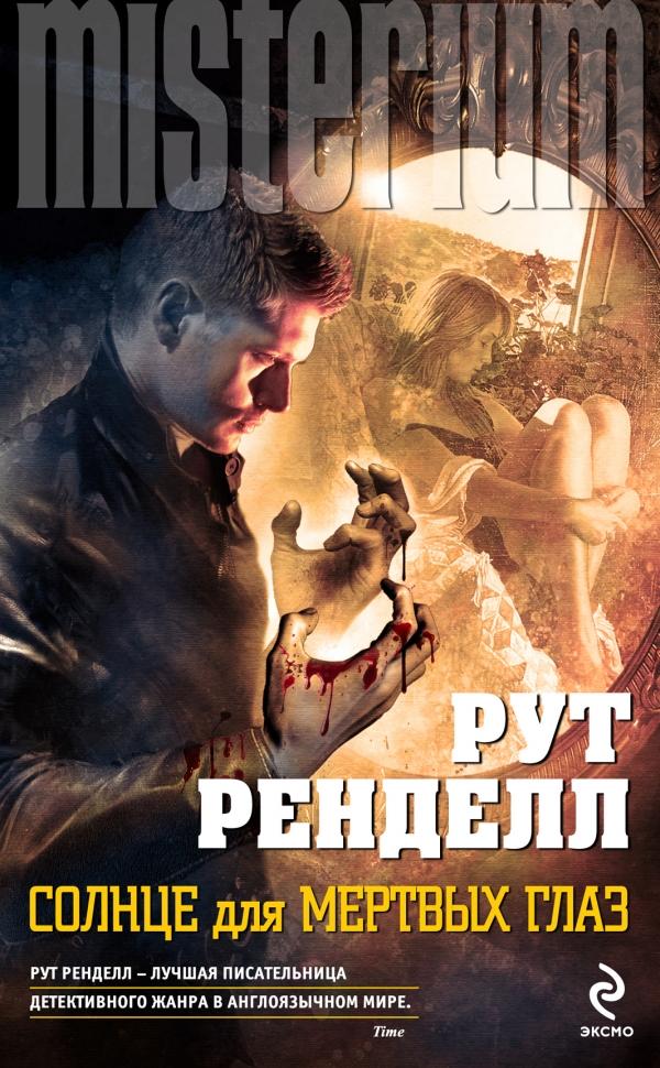Shameless Russian Covers Tumblr_meatpkjZQi1r5fujuo1_1280_zps8c48ae65