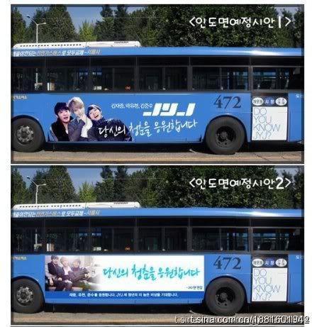 Fotos de los buses propaganda JYJ  Jyjbussyc