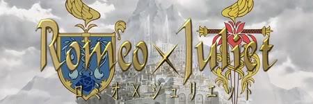 [Resenha + Guia de Personagens] Romeu x Juliet! RXJ1